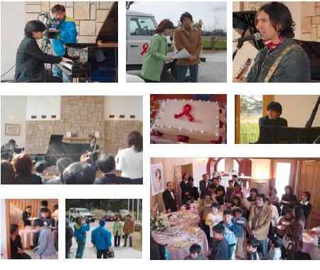 "Gifu Television Broadcast Program ""Charity Special 2005"""